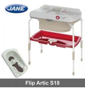 Bañera bebé Flip S18 Jané